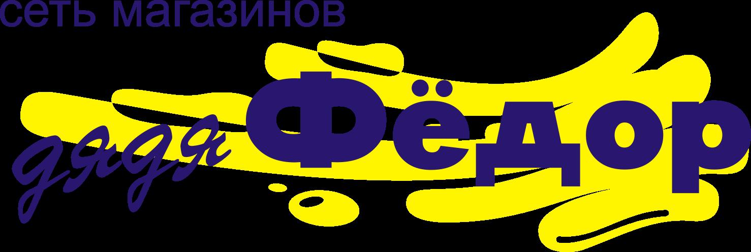 "Сеть магазинов ""Дядя Фёдор"" (Балаково)"