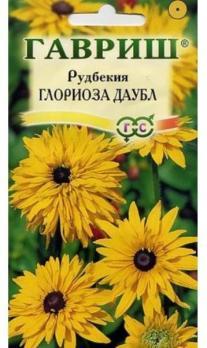 Семена Цветы Рудбекия Глориоза Даубл (Гавриш)