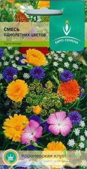 Семена Цветы Смесь однолетних цветов (Евро)