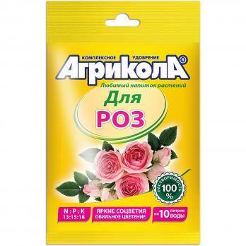 Удобрение Агрикола для роз (25 г)
