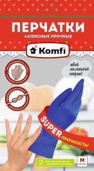 Перчатки латексные Komfi голубые М (1 пара)