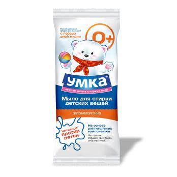 Мыло детское Умка (для стирки вещей против пятен) (100 г)
