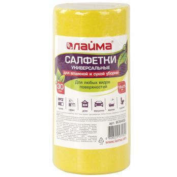 Салфетка универсальная вискоза Лайма 18x25 см желтая рулон (30 шт.)