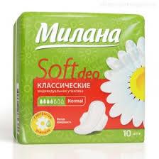 Прокладки Милана classic deo soft нормал ромашка (10 шт.)