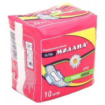Прокладки Милана ultra драй макси (10 шт.)