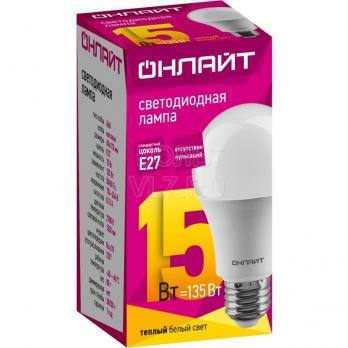 Лампа светодиодная E27 шар Онлайт LED 15W/А60 4000K