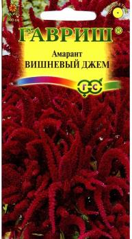 Семена Цветы Амарант Вишневый джем (Гавриш)
