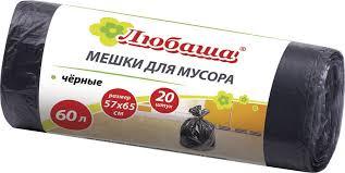 Мешки для мусора 60 л Любаша 57x65 см ПНД эконом (20 шт.)