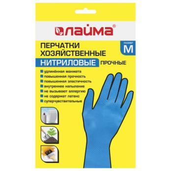 Перчатки нитриловые многоразовые Лайма х/б с напылением М (1 пара)