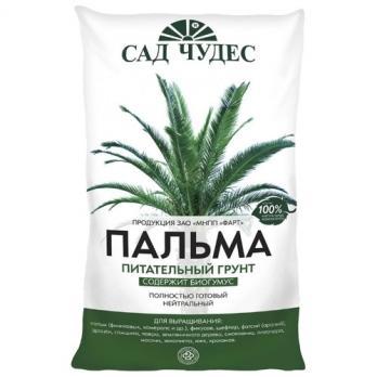 Почвогрунт Сад чудес Пальма (5 л)