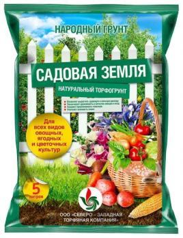 Почвогрунт Народный Садовая земля (5 л)