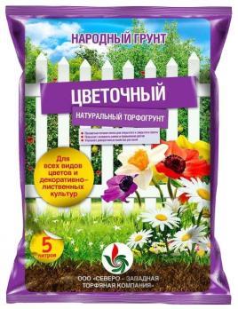 Почвогрунт Народный цветочный (5 л)