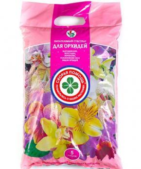 Почвогрунт Скорая помощь Орхидея (5 л)