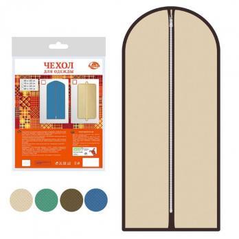 Чехол для одежды 60x150 см