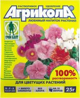 Удобрение Агрикола для цветущих растений (25 г)