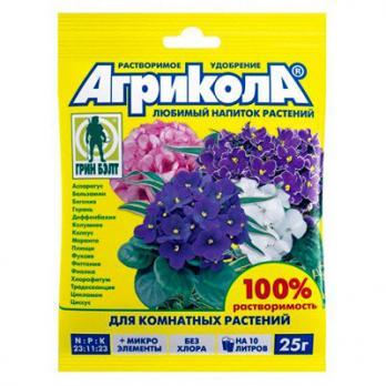 Удобрение Агрикола для комнатных растений (25 г)