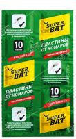 Пластины от комаров Супер Бат без запаха (10 шт.)
