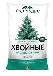 Почвогрунт Сад чудес для хвойников (5 л)