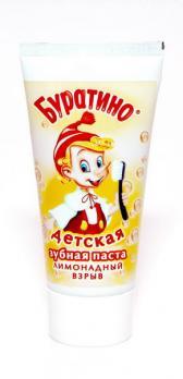 Зубная паста Буратино лимонный взрыв (75 г)