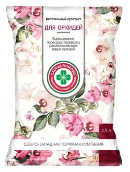 Почвогрунт Скорая помощь Орхидея (2,5 л)