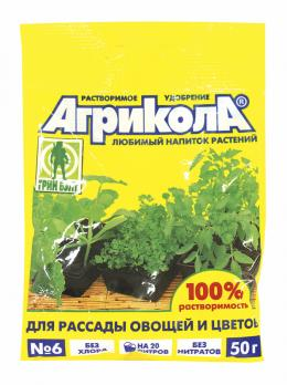 Удобрение Агрикола рассада овощных культур (50 г)