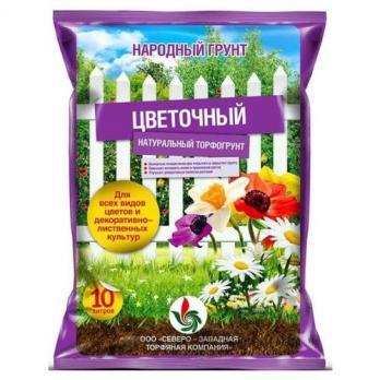 Почвогрунт Народный цветочный (10 л)
