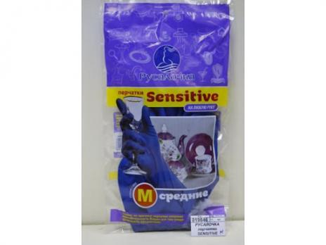 Перчатки резиновые Русалочка sensitive средние