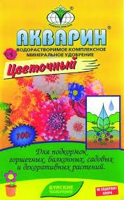 Удобрение Акварин цветочный (100 г)