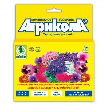 Удобрение Агрикола-палочки для комнатных, садовых цветов и альпийских горок (20 шт.)