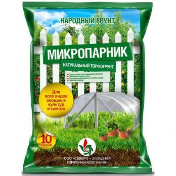Почвогрунт Народный микропарник (10 л)