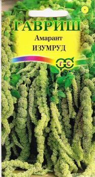 Семена Цветы Амарант Изумрудный (Гавриш)