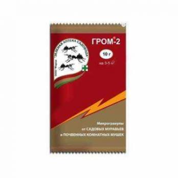 Средство Гром-2 против почвообитающих (10 г)