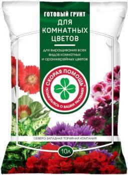 Почвогрунт Скорая помощь Комнатные цветы (10 л)