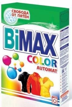 Порошок стиральный Бимакс автомат колор (400 г)