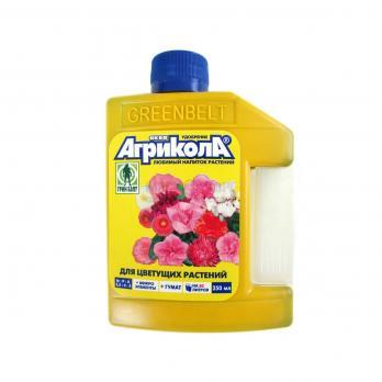 Удобрение Агрикола Аква для цветущих растений (250 мл)