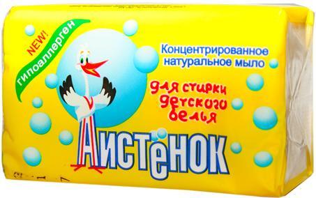 Мыло хозяйственное Аистенок для детского белья гиппоаллергенное (200 г)