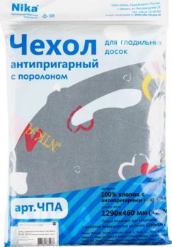 Чехол гладильный Ника 129x46 см антипригарный ЧПА