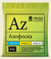 Удобрение Азофоска (1 кг)