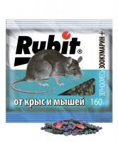Средство Рубит Зоокумарин зерно смесь (160 г)