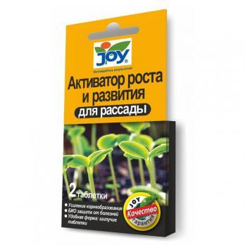 Удобрение JOY Активатор роста и развития для рассады (2 таблетки)