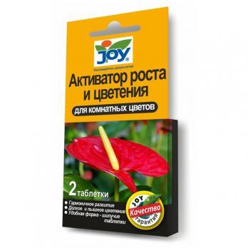 Удобрение JOY Активатор роста и цветения для комнатных цветов (2 таблетки)