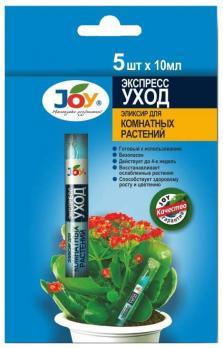Удобрение JOY Эликсир Экспресс уход для комнатных цветов (5 шт. по 10 мл)
