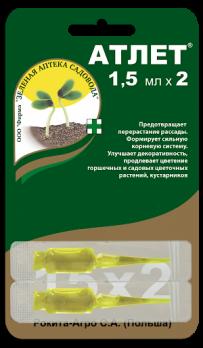Удобрение Атлет (2 шт. по 1,5 мл)