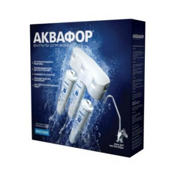 Система водоочистки Аквафор КРИСТАЛЛ-А