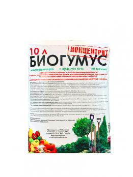 Удобрение Биогумус концентрат (10 л)