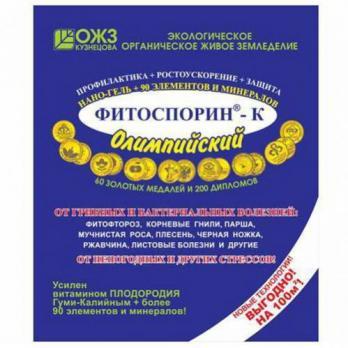 Средство Фитоспорин-К Олимпийский нано-гель + 90 элементов (200 г)