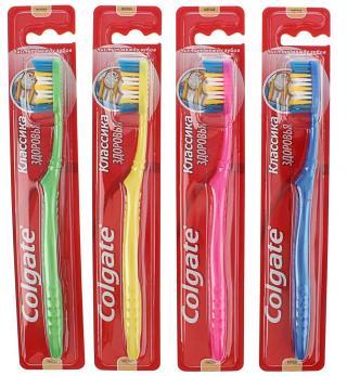 Зубная щётка Colgate классик плюс средней жесткости