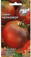 Семена Томат Черномор (Седек)