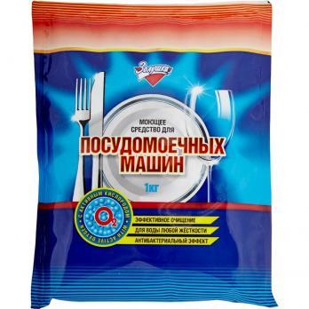 Порошок для посудомоечных машин Золушка (1 кг)