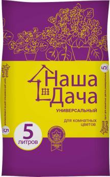 Почвогрунт Наша дача (Лама Торф) комнатных цветов (5 л)